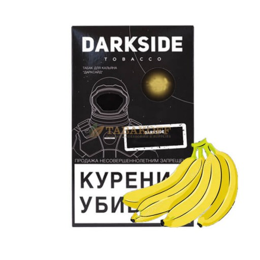 Табак для кальяна Darkside Bananapapa 100 гр