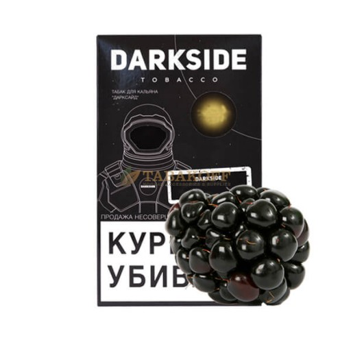 Табак для кальяна Darkside Blackbery 250 гр