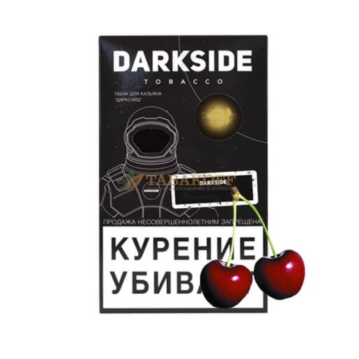 Табак для кальяна Darkside Code cherry 100 гр