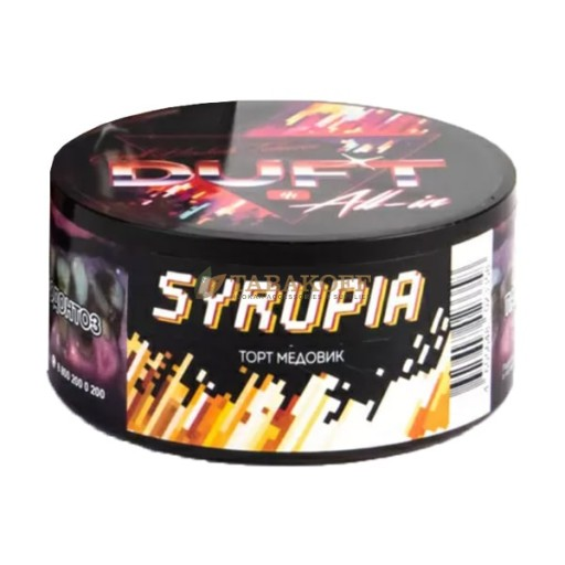 Табак для кальяна Duft All-In Syrupia 25 гр